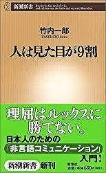 f:id:horii888888:20200405054715j:plain