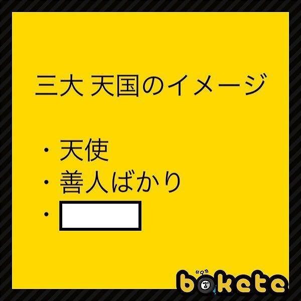f:id:horii888888:20201026062847j:plain