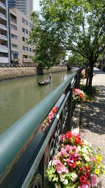 f:id:horikawa-gondola:20180520123334j:image:w360