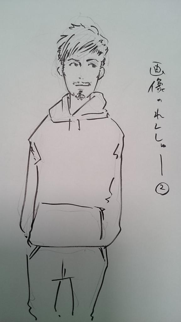 f:id:horimimi:20180509104637j:plain