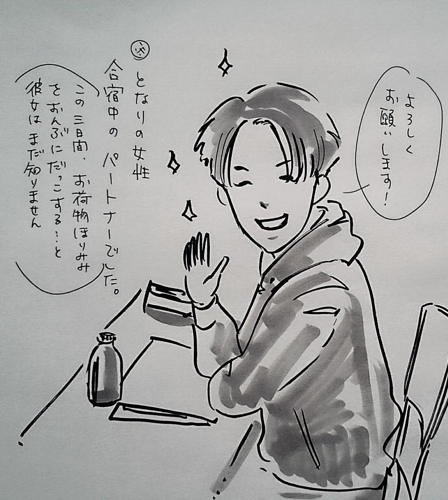 f:id:horimimi:20190115142502j:plain