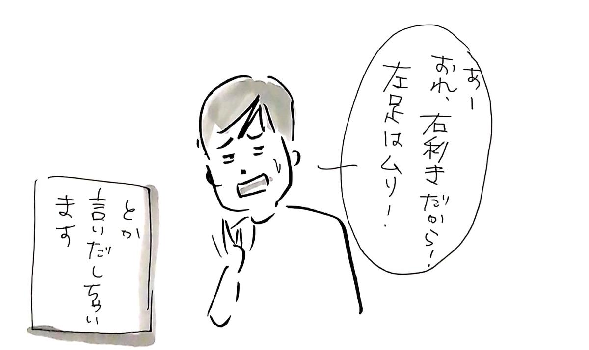 f:id:horimimi:20210120170520j:plain