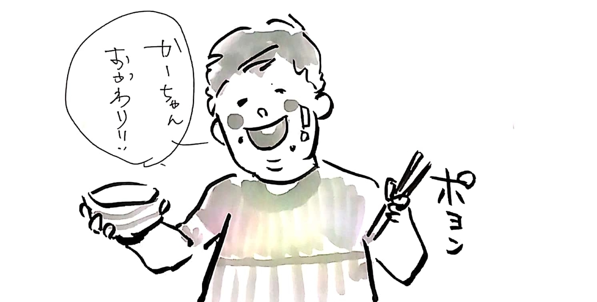 f:id:horimimi:20210127161740j:plain