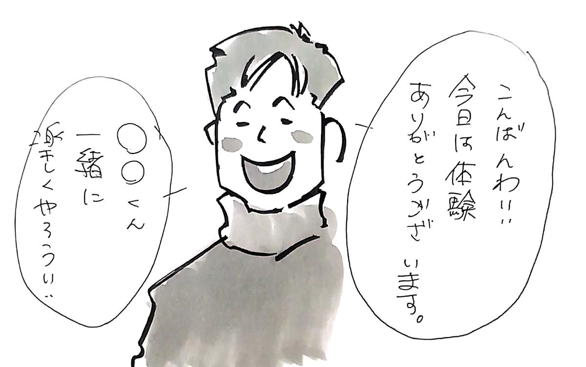 f:id:horimimi:20210210163035j:plain