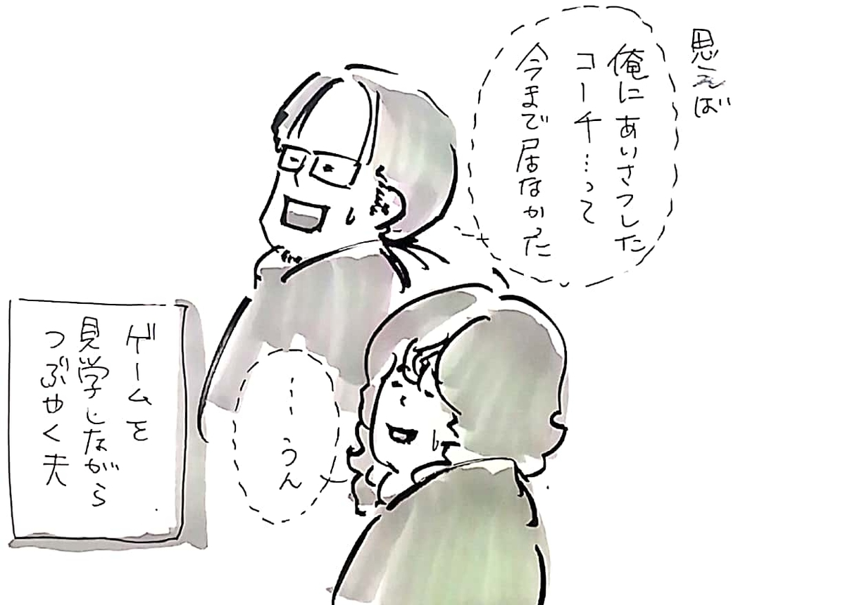 f:id:horimimi:20210210163208j:plain