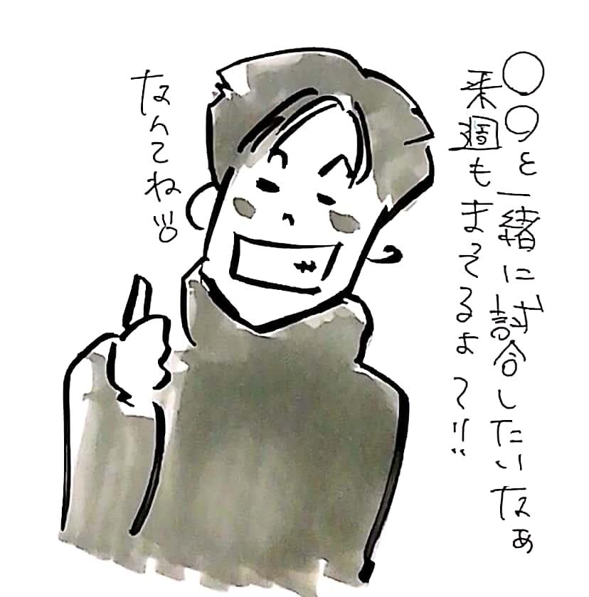 f:id:horimimi:20210210163410j:plain