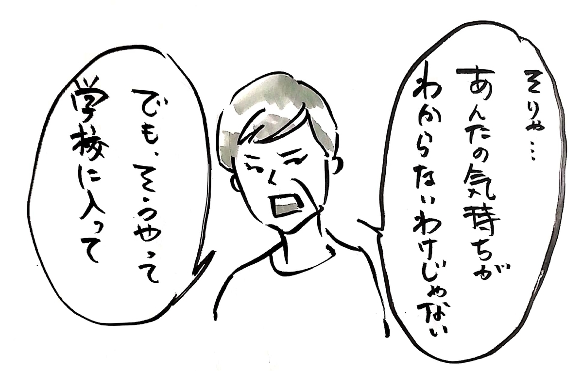 f:id:horimimi:20210526162332j:plain