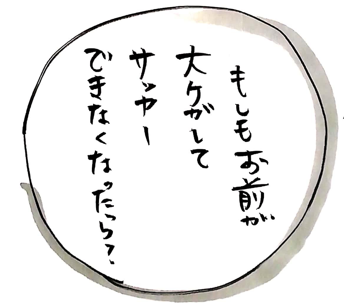 f:id:horimimi:20210526162417j:plain