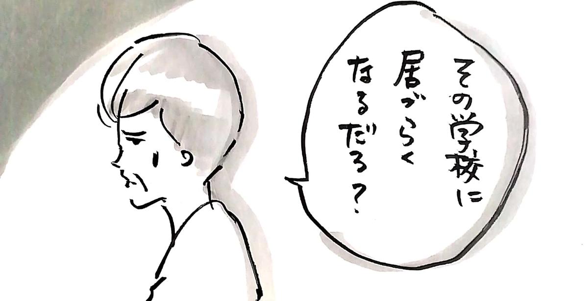 f:id:horimimi:20210526162511j:plain