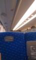 [twitter] 新幹線なう