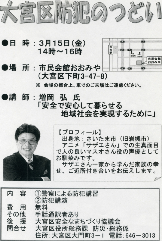 f:id:horinouchi1:20130224144529j:image