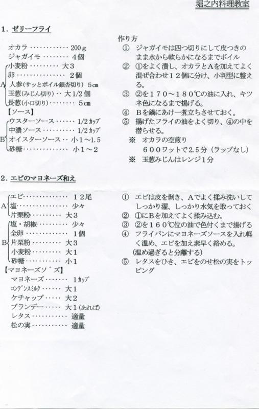 f:id:horinouchi1:20130317204253j:image