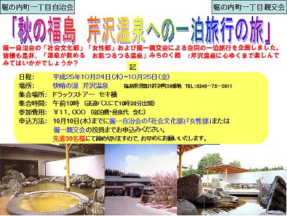 f:id:horinouchi1:20130825121123j:image:w360