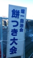 f:id:horinouchi1:20131222102359j:image:medium