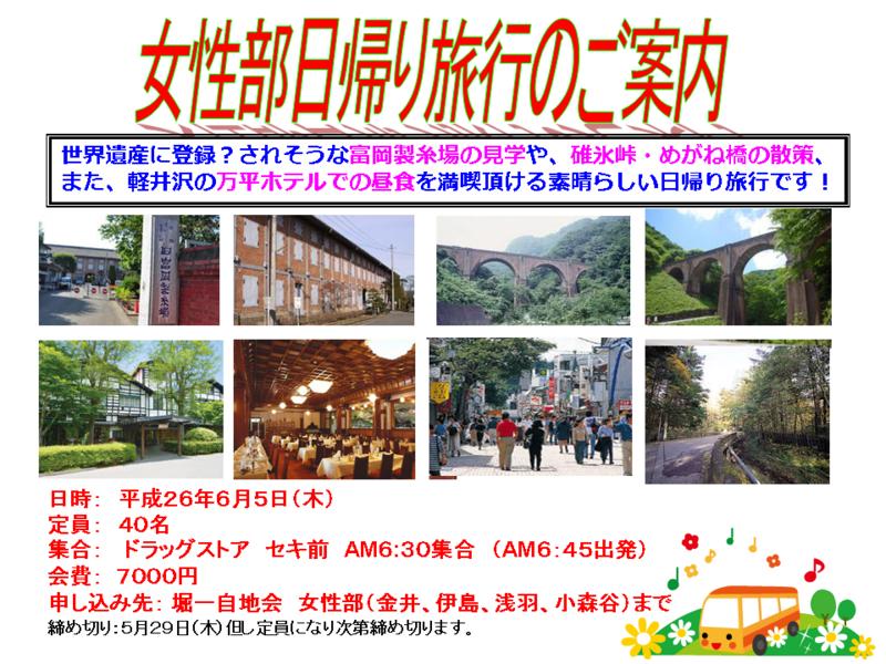 f:id:horinouchi1:20140429151122j:image:w640