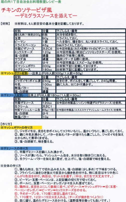 f:id:horinouchi1:20150315131937j:image:w360
