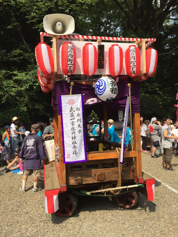 f:id:horinouchi1:20150806124953j:image:w360:left