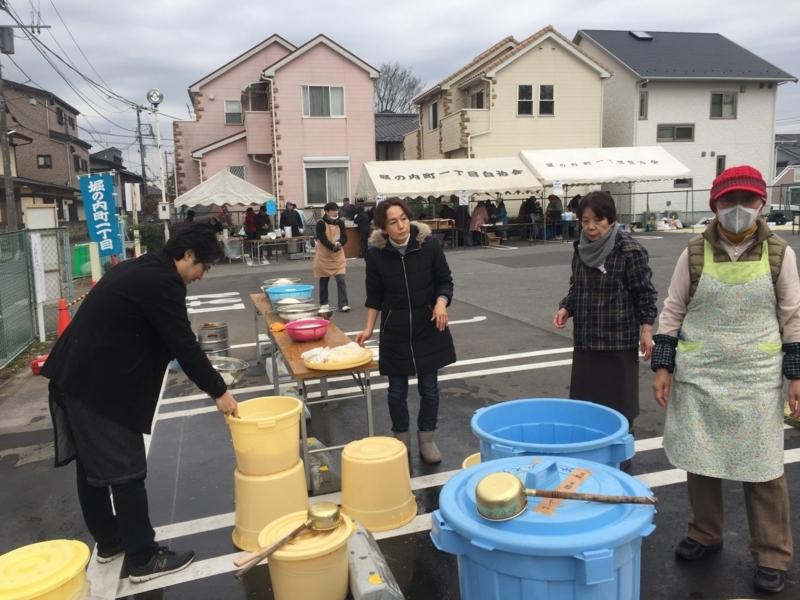 f:id:horinouchi1:20171226003316j:image:w360