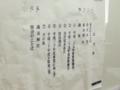 f:id:horinouchi1:20180430002619j:image:medium