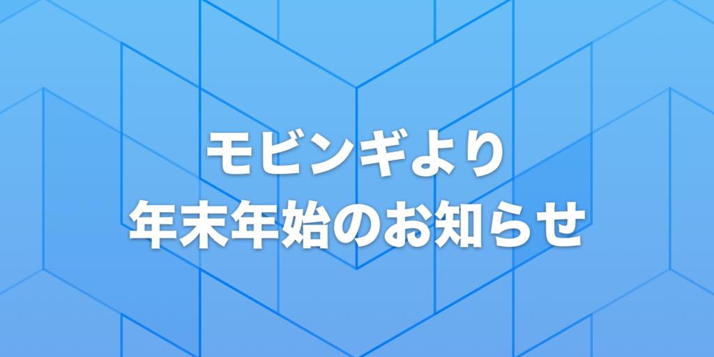 f:id:horioka-h:20171222151534p:plain