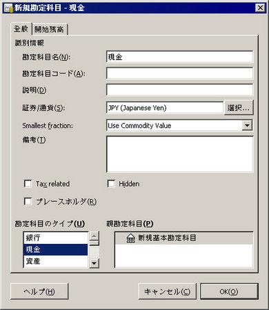f:id:horisanu:20071106010912j:image
