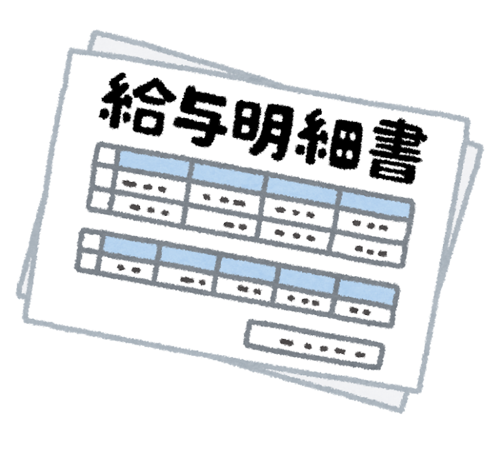 f:id:horisegawa:20190414151747p:image