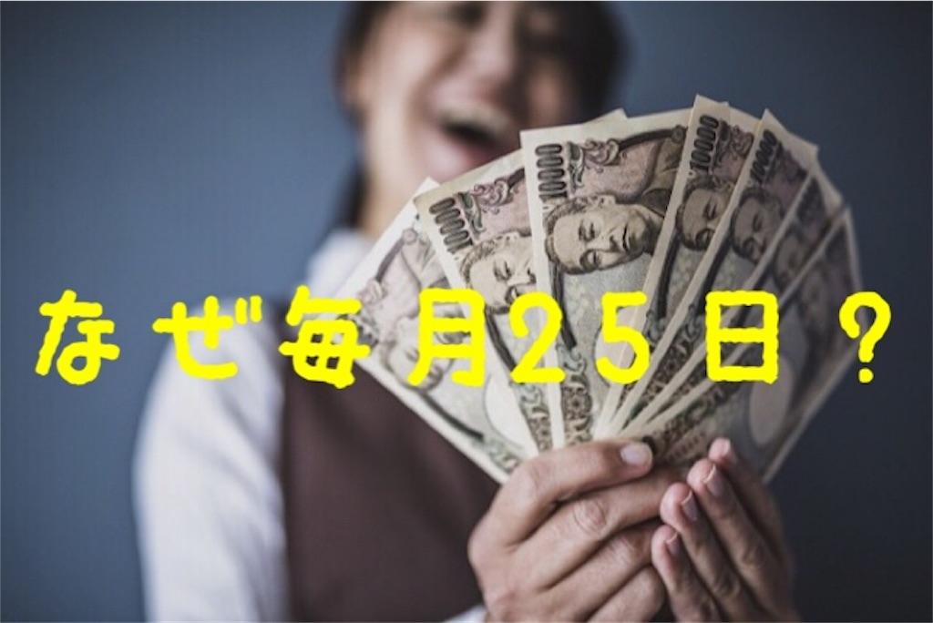 f:id:horisegawa:20190610100018j:image