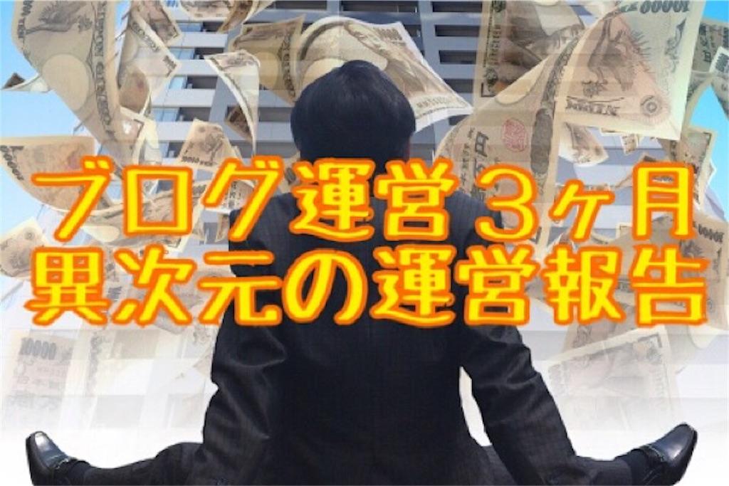 f:id:horisegawa:20190630194314j:image