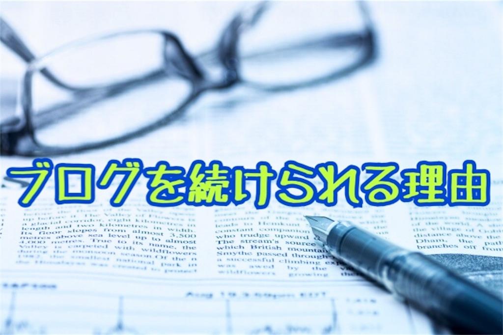 f:id:horisegawa:20190712200135j:image