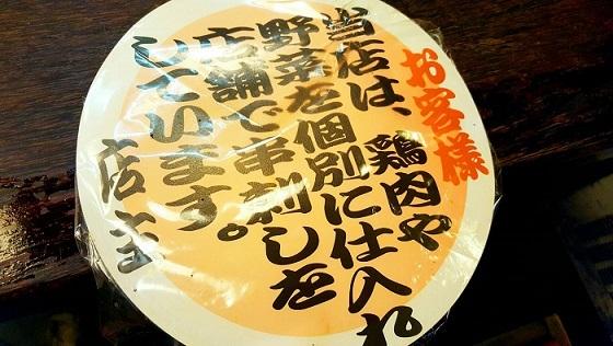 f:id:horitakadaikichi:20160628182849j:plain