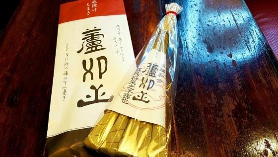 f:id:horitakadaikichi:20160711164505j:plain