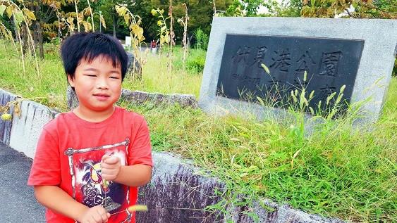 f:id:horitakadaikichi:20160912160801j:plain