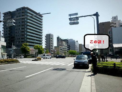 f:id:horitakadaikichi:20161019160543j:plain