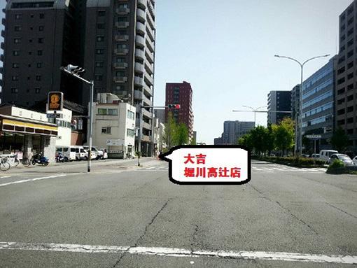 f:id:horitakadaikichi:20161019160602j:plain