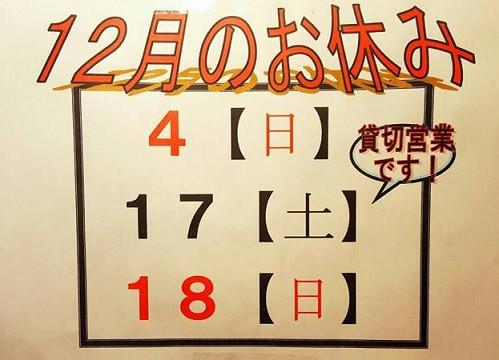 f:id:horitakadaikichi:20161201152051j:plain