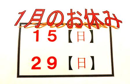 f:id:horitakadaikichi:20170105153847j:plain