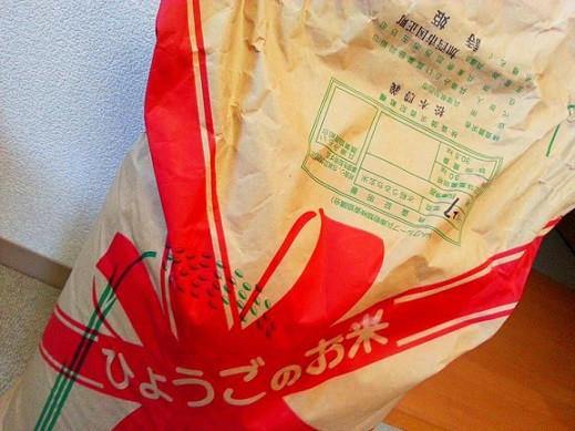 f:id:horitakadaikichi:20170113161422j:plain