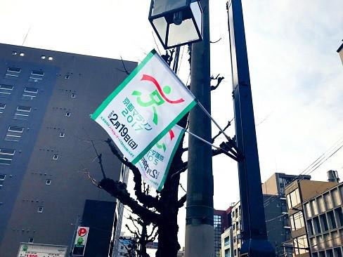 f:id:horitakadaikichi:20170130161532j:plain
