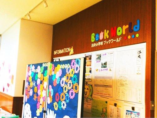 f:id:horitakadaikichi:20170217162412j:plain