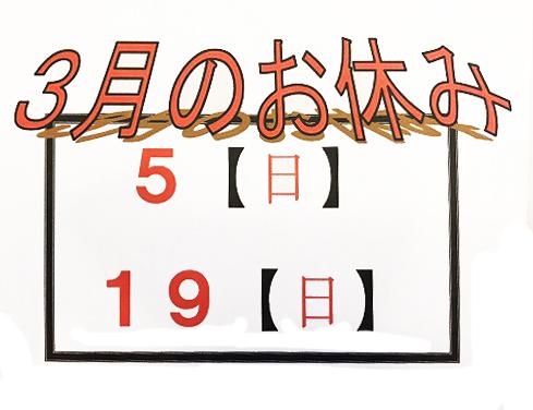 f:id:horitakadaikichi:20170228163138j:plain