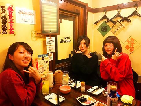 f:id:horitakadaikichi:20170315164538j:plain