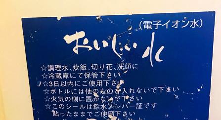 f:id:horitakadaikichi:20170322161750j:plain
