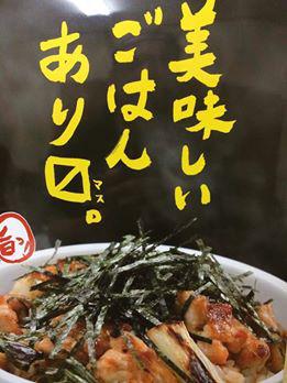 f:id:horitakadaikichi:20170322161759j:plain