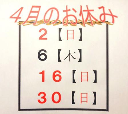 f:id:horitakadaikichi:20170331151144j:plain