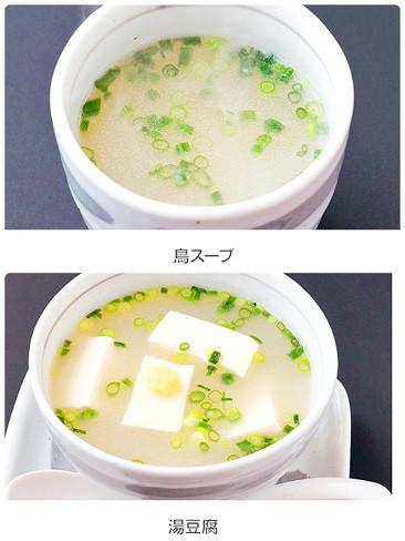 f:id:horitakadaikichi:20170511151403j:plain