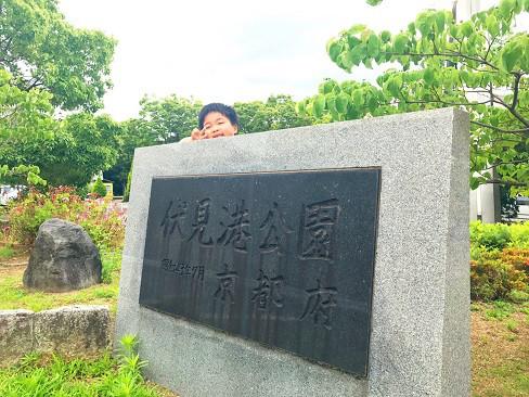 f:id:horitakadaikichi:20170619155540j:plain