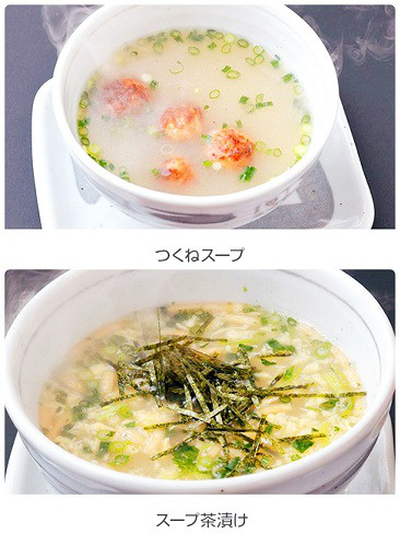 f:id:horitakadaikichi:20170710153727j:plain