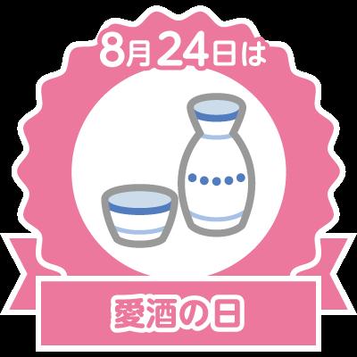 f:id:horitakadaikichi:20170824162430p:plain