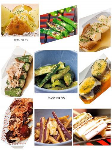 f:id:horitakadaikichi:20170831153844j:plain