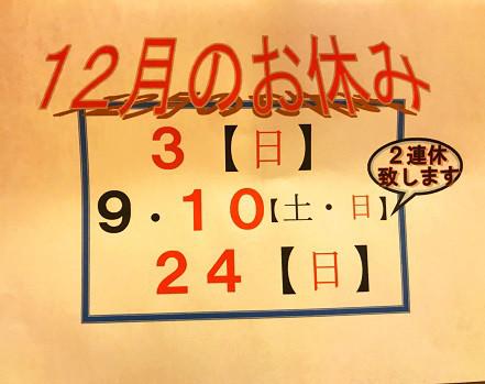 f:id:horitakadaikichi:20171130170249j:plain